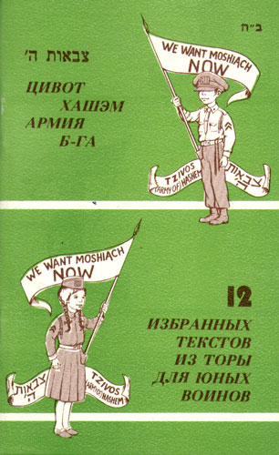 Resources Of The Russian Internet 31